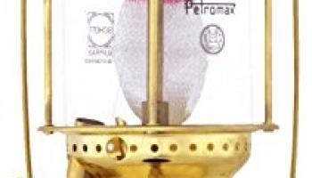 Petromax Petroleumlampe HK500